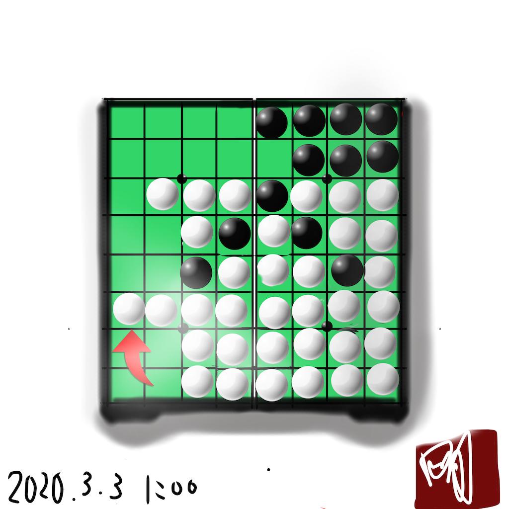 f:id:a91n52:20200303014307p:image