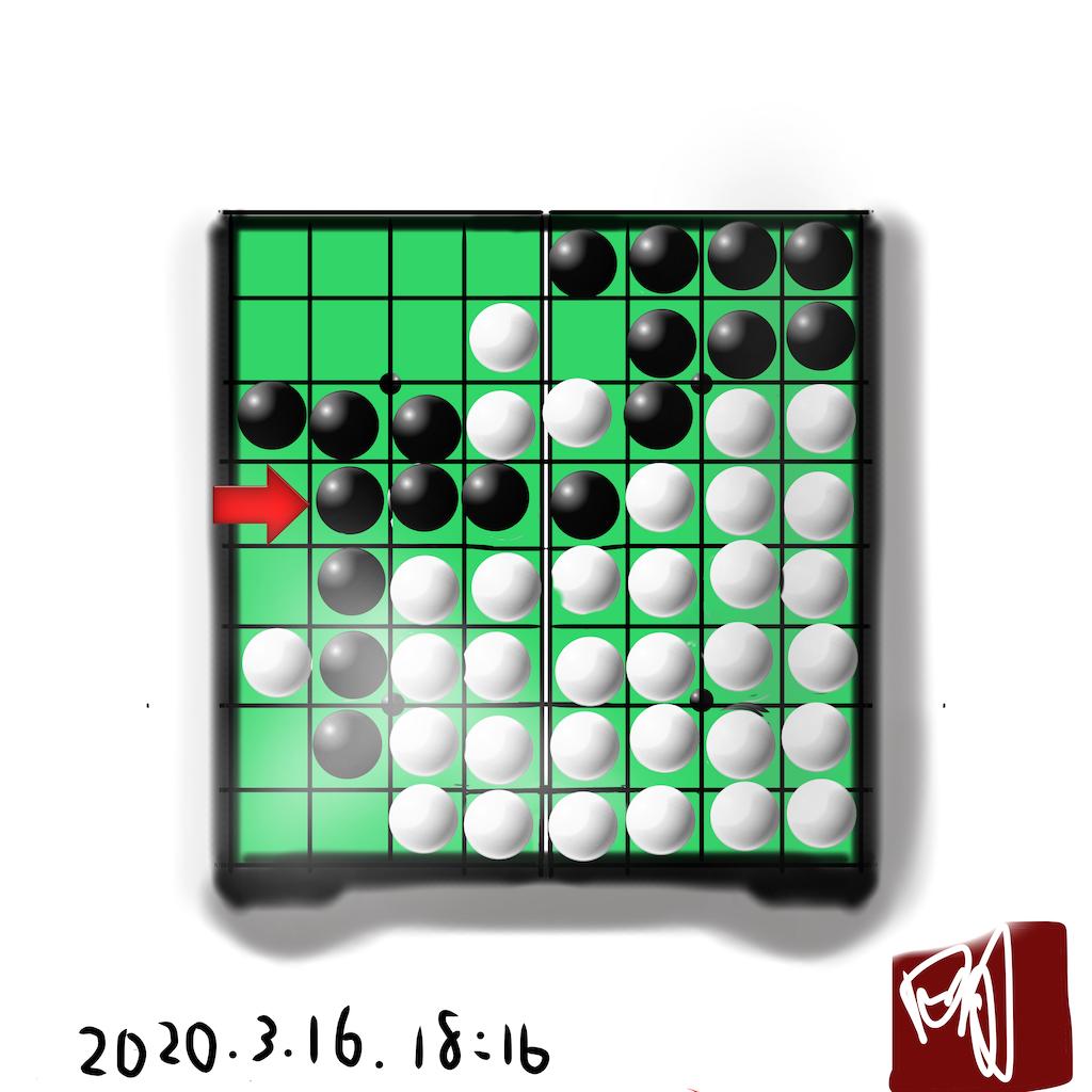 f:id:a91n52:20200317213820p:image