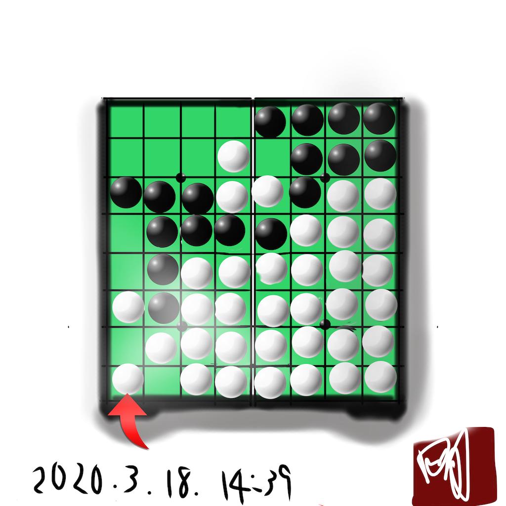 f:id:a91n52:20200318144433p:image