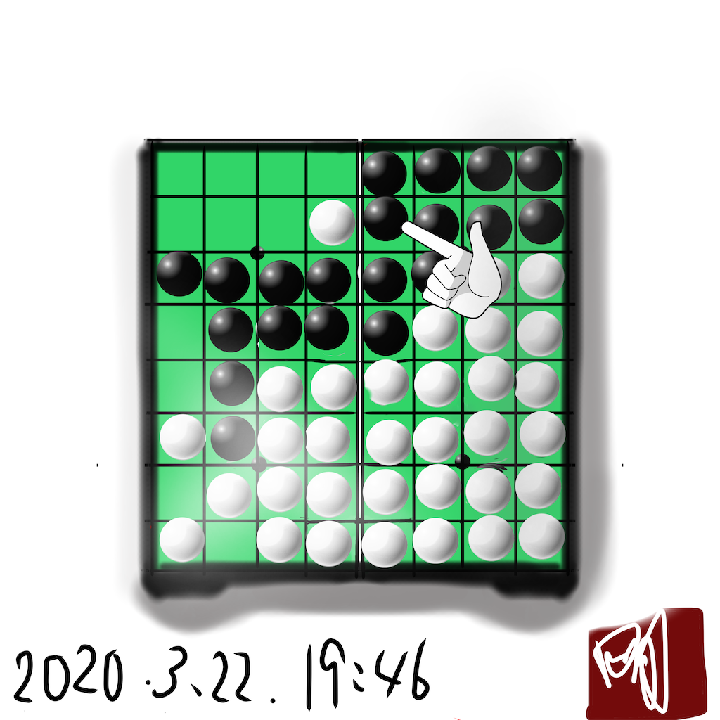 f:id:a91n52:20200322223725p:image