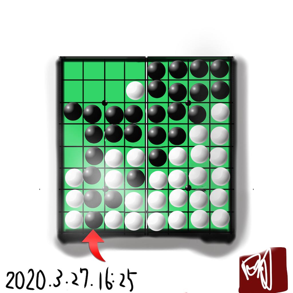 f:id:a91n52:20200327171205p:image