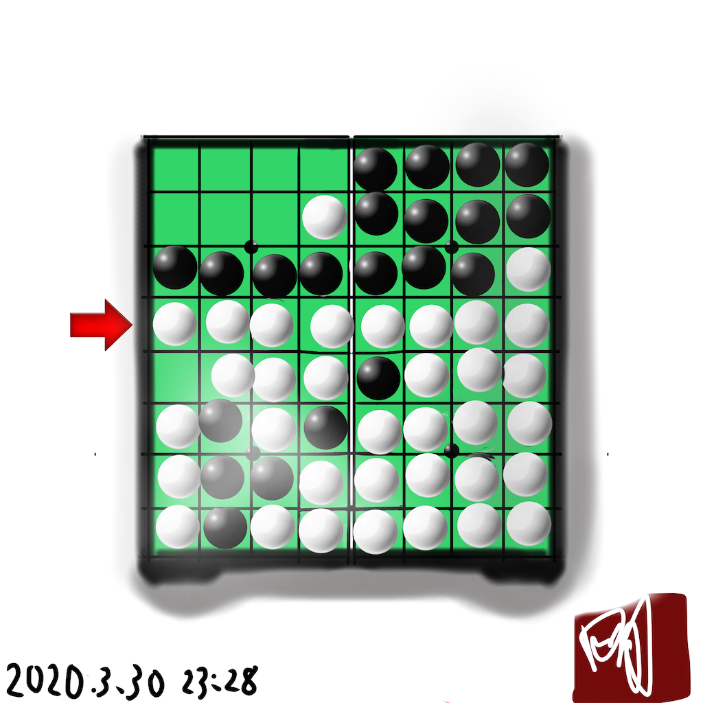 f:id:a91n52:20200331000336p:image