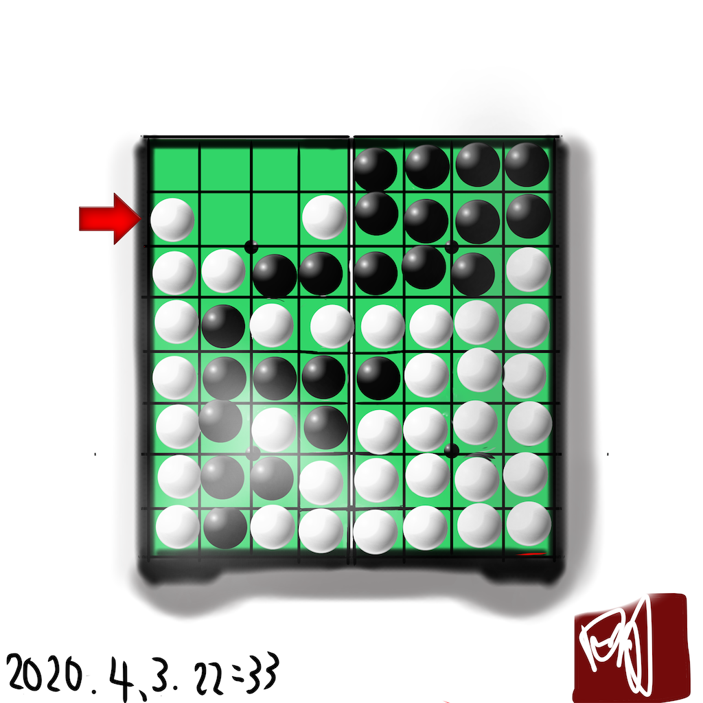 f:id:a91n52:20200403225609p:image