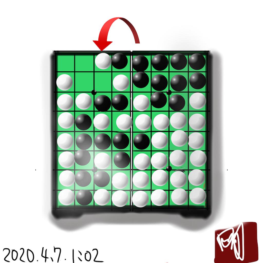 f:id:a91n52:20200407011623p:image