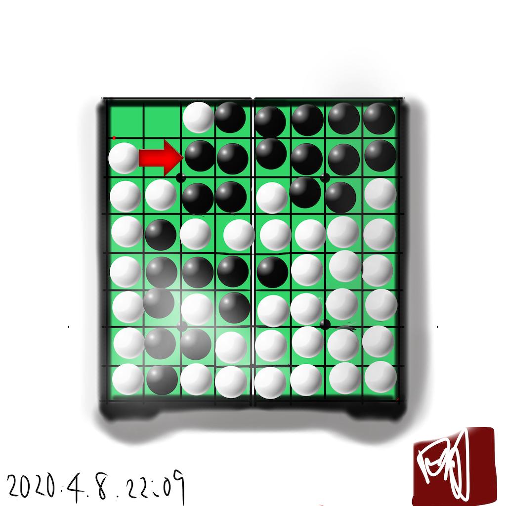 f:id:a91n52:20200409002452p:image