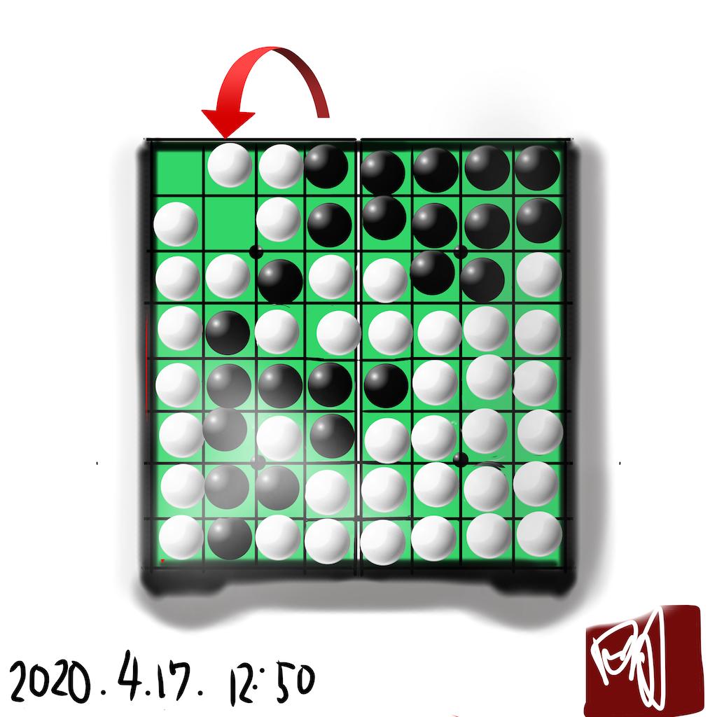 f:id:a91n52:20200417133007p:image