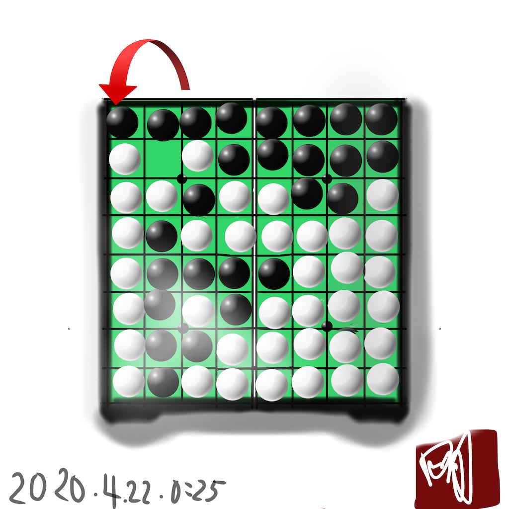f:id:a91n52:20200422005954p:image