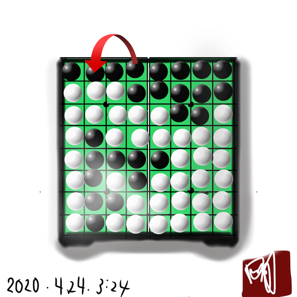 f:id:a91n52:20200424035035p:image