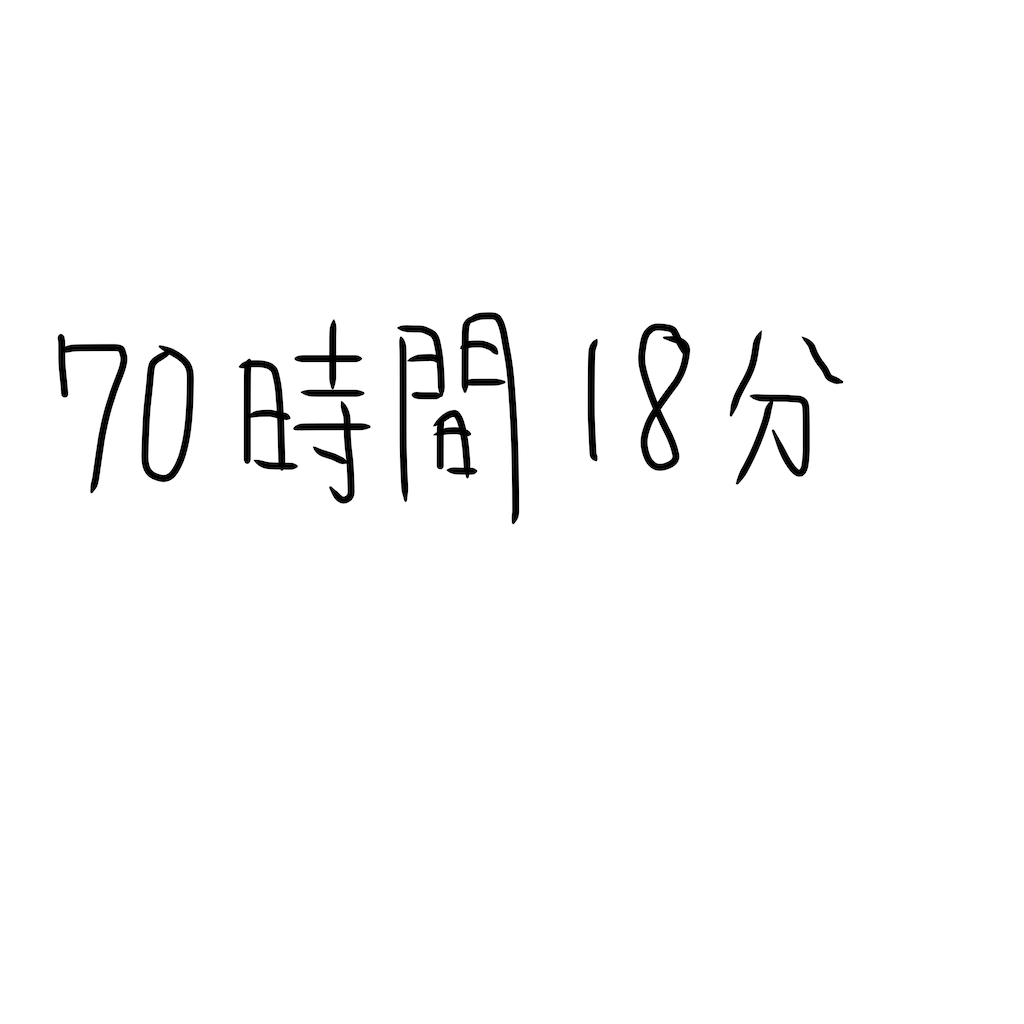 f:id:a91n52:20200518220954p:image