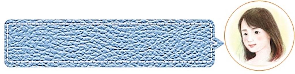f:id:a91n52:20200720000416j:image