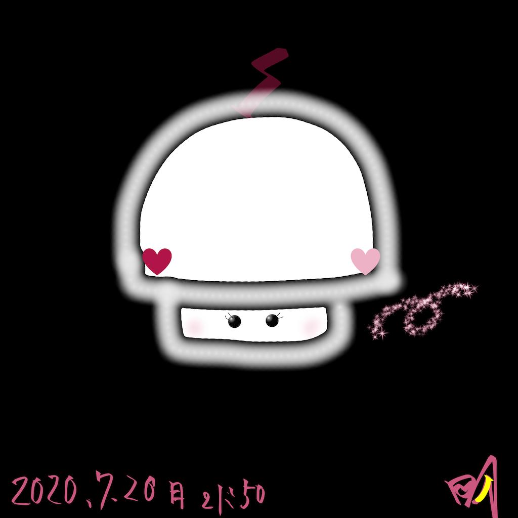 f:id:a91n52:20200720230313p:image