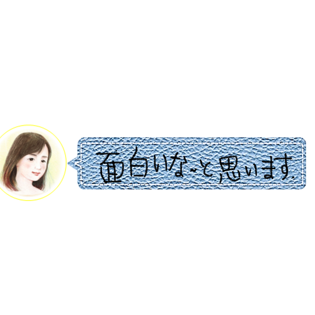 f:id:a91n52:20200722121737p:image