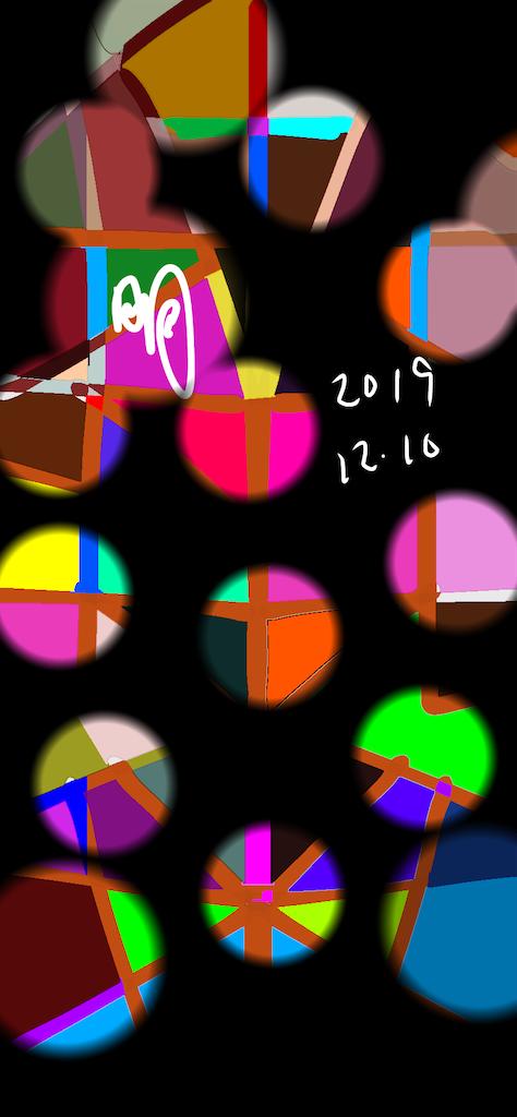 f:id:a91n52:20200722125457p:image