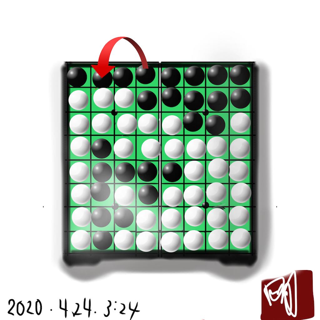 f:id:a91n52:20200811025126p:image