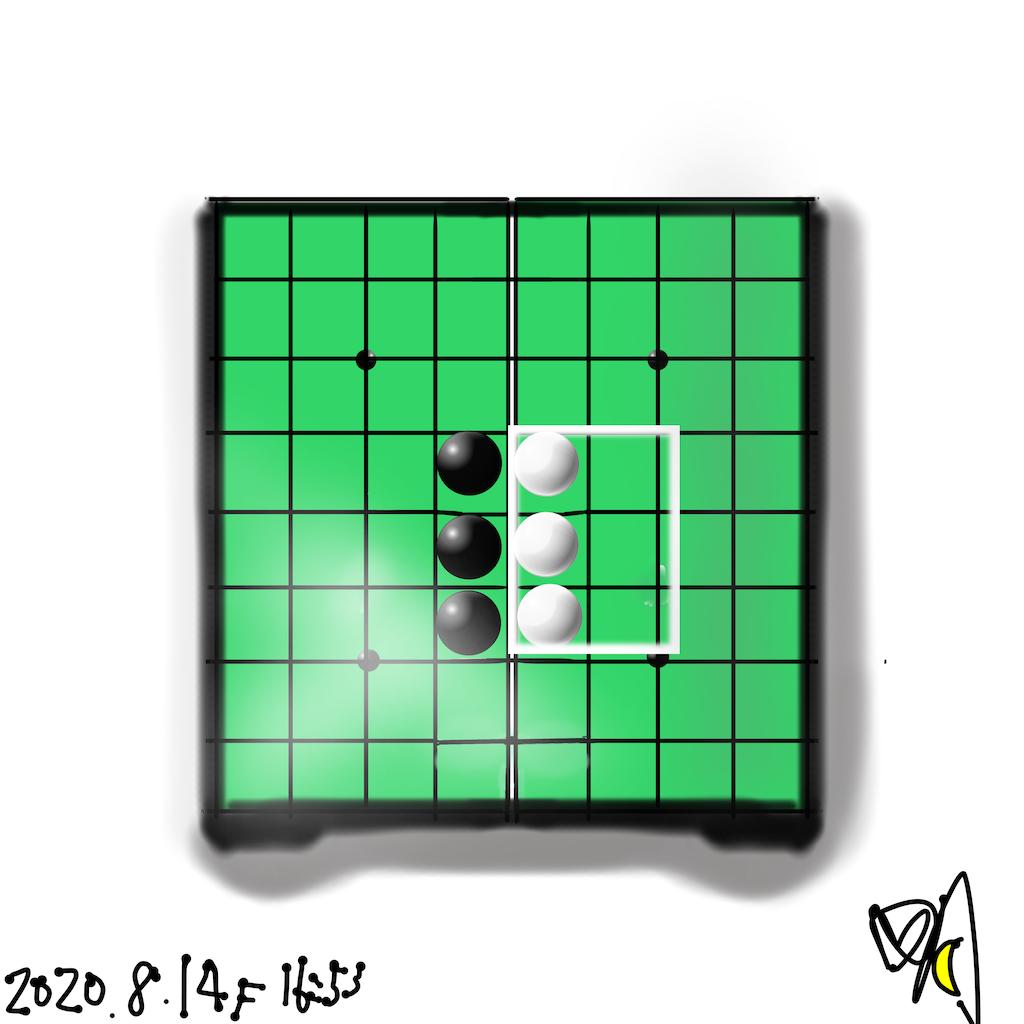 f:id:a91n52:20200814170226p:image
