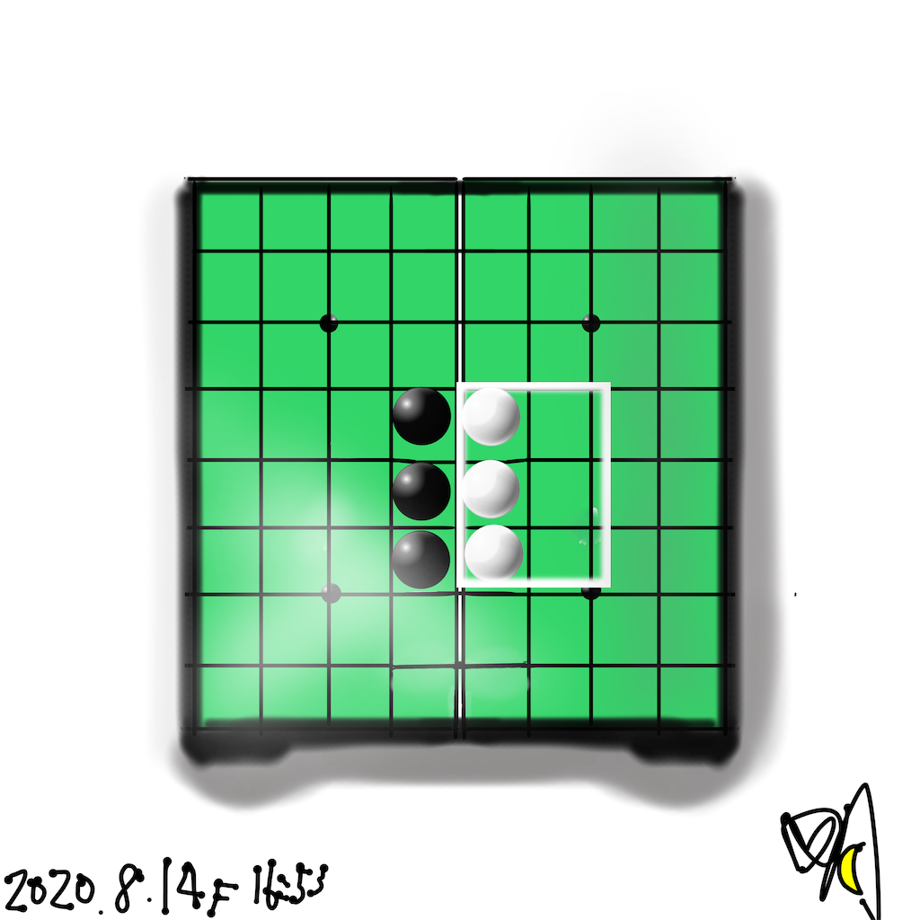 f:id:a91n52:20200818002309p:image
