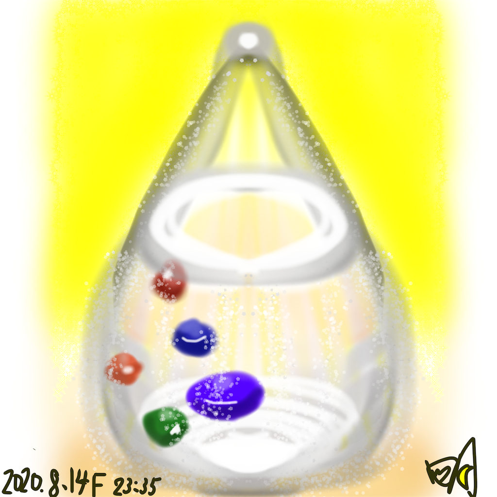 f:id:a91n52:20200818002602p:image