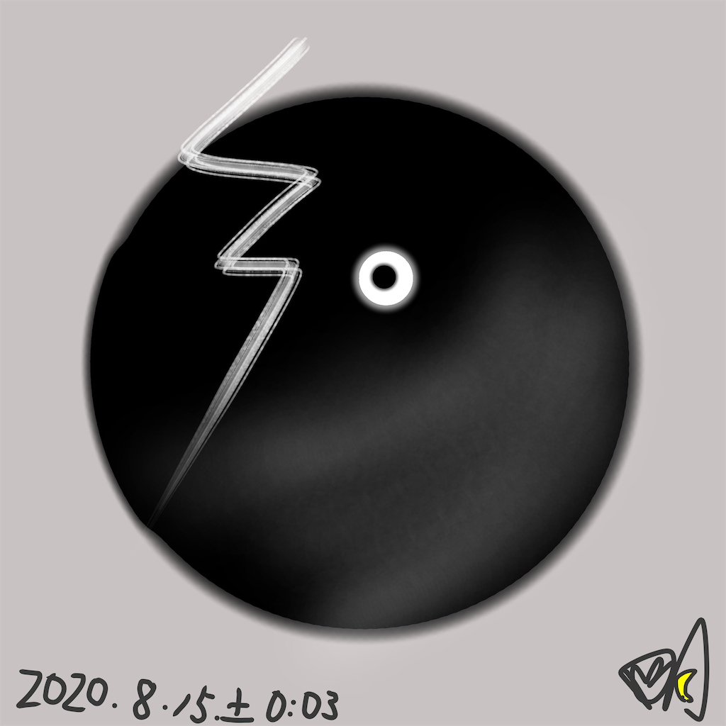 f:id:a91n52:20200818002646p:image