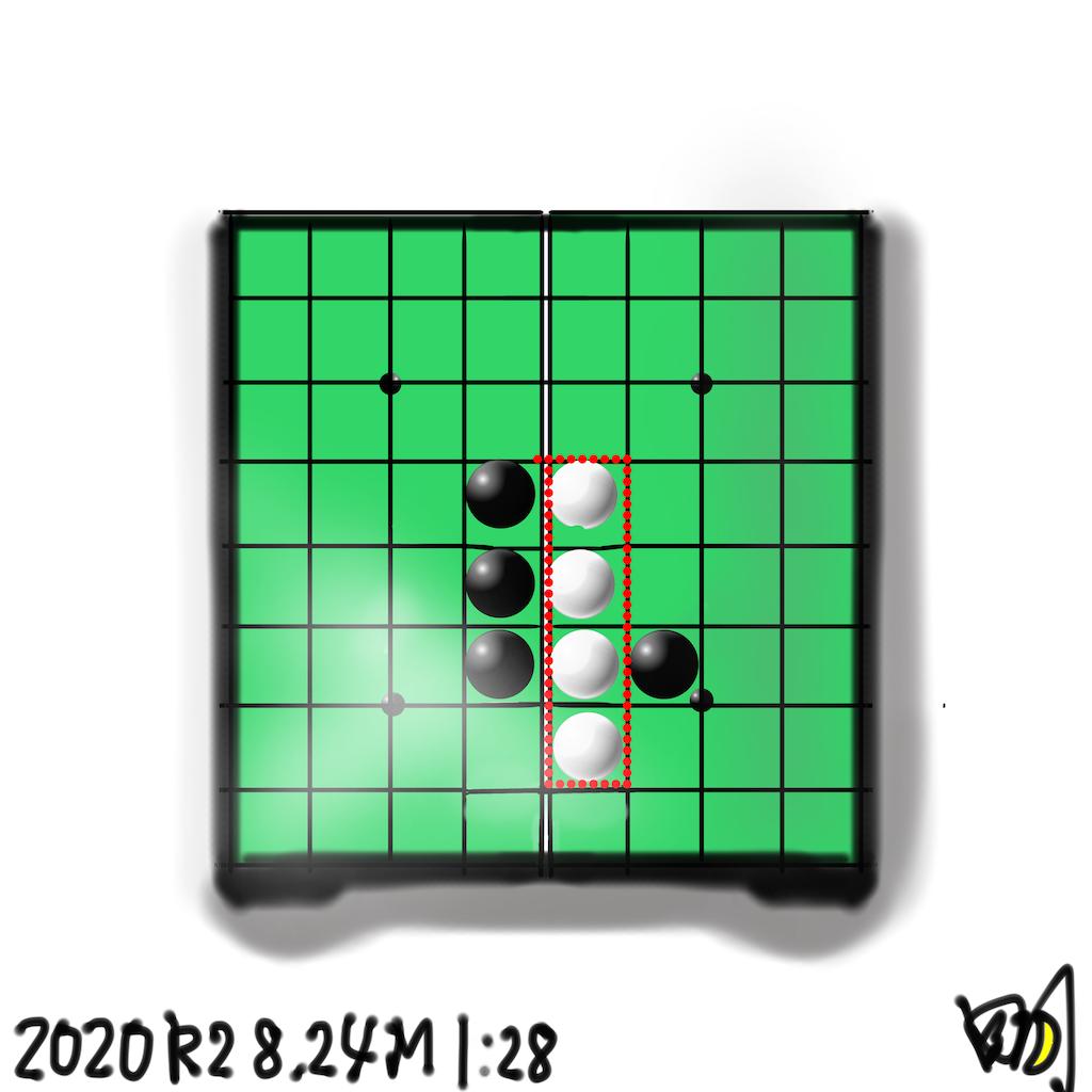 f:id:a91n52:20200824022419p:image