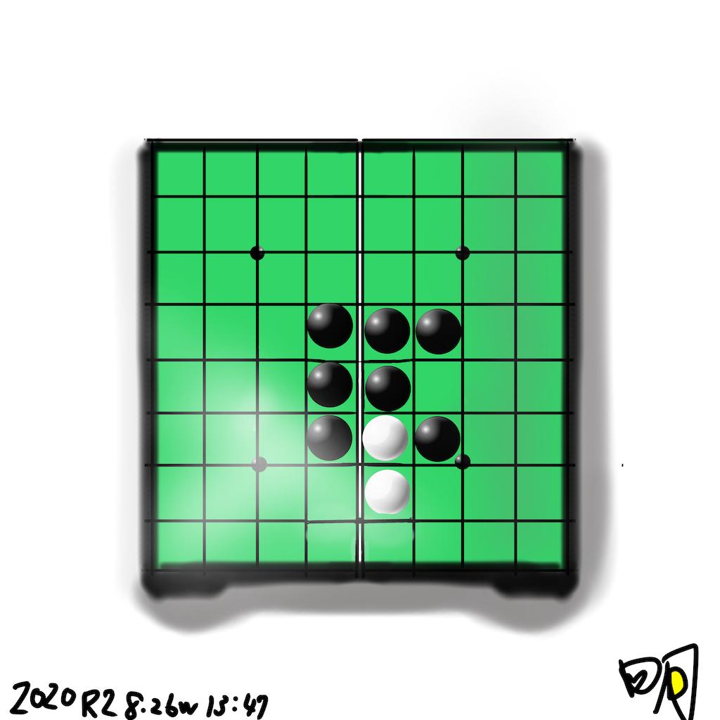 f:id:a91n52:20200827181137p:image