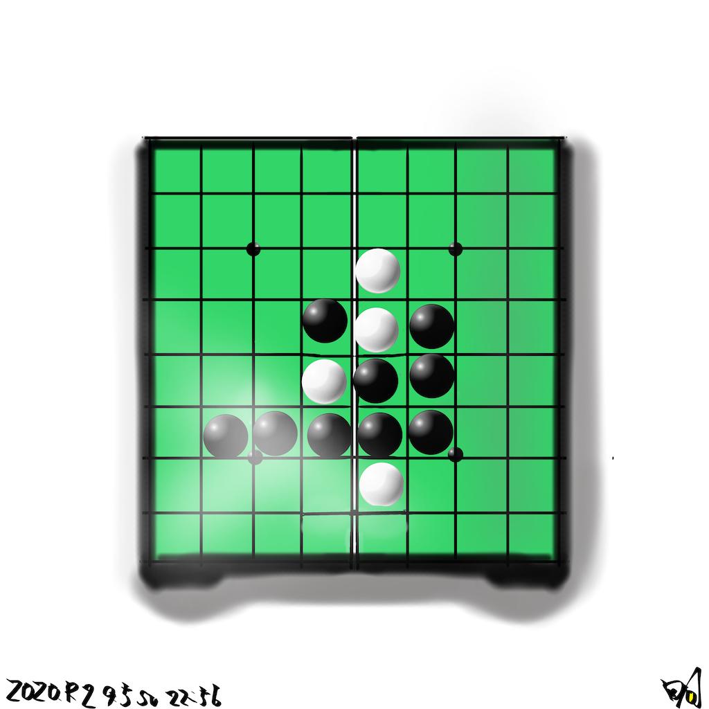 f:id:a91n52:20200905231845p:image