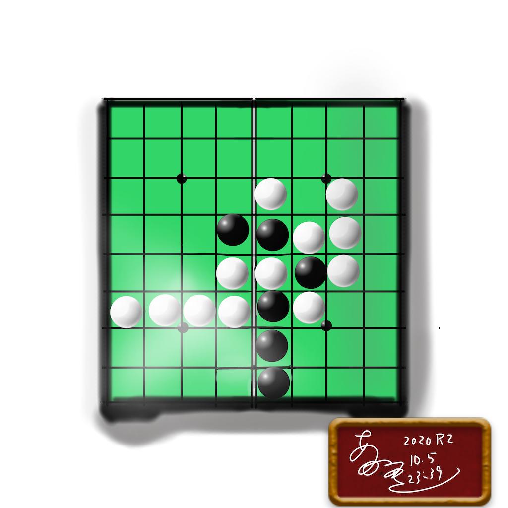 f:id:a91n52:20201006003234p:image