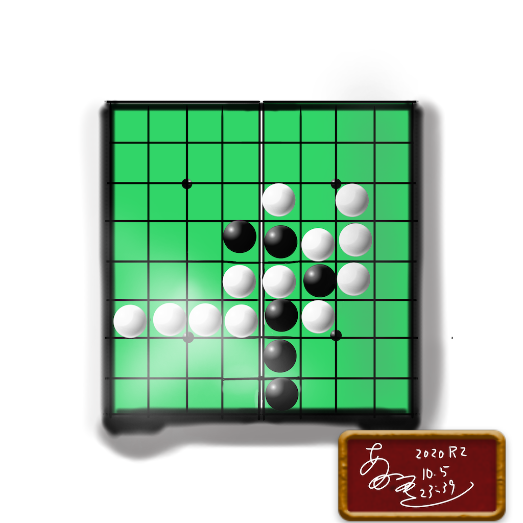 f:id:a91n52:20201007214916p:image