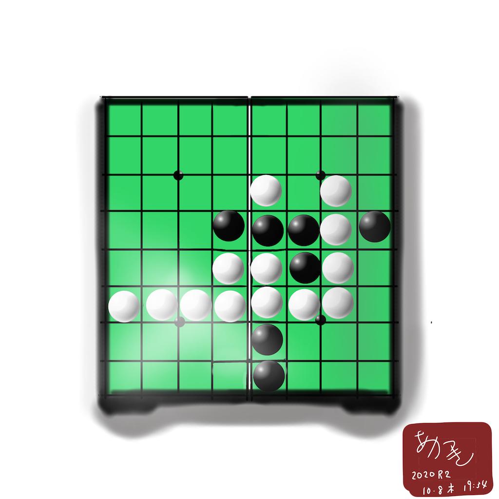 f:id:a91n52:20201008195600p:image