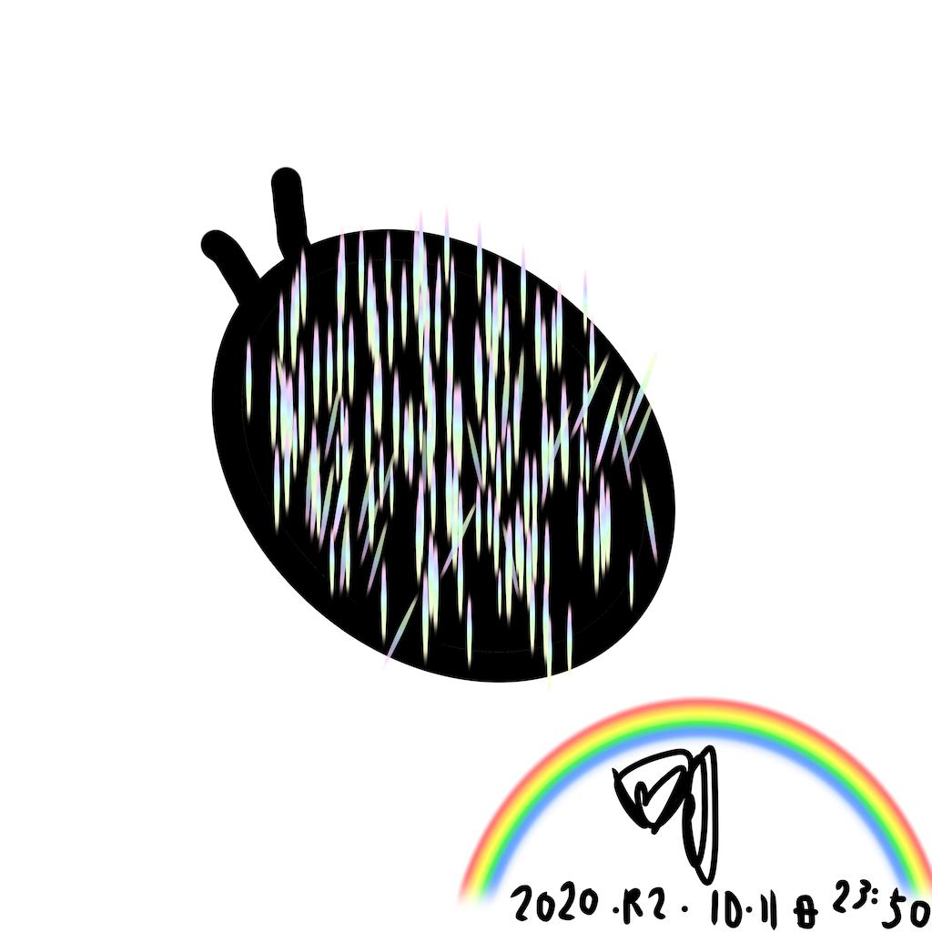 f:id:a91n52:20201012000431p:image
