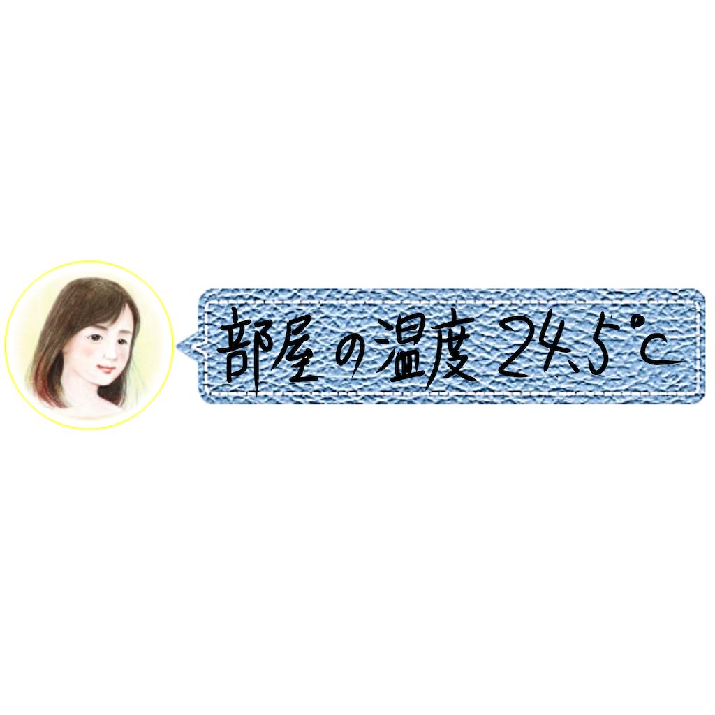 f:id:a91n52:20201013222927p:image