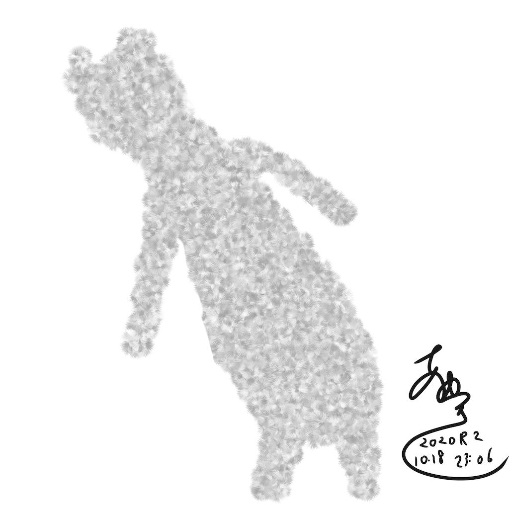 f:id:a91n52:20201018232646p:image