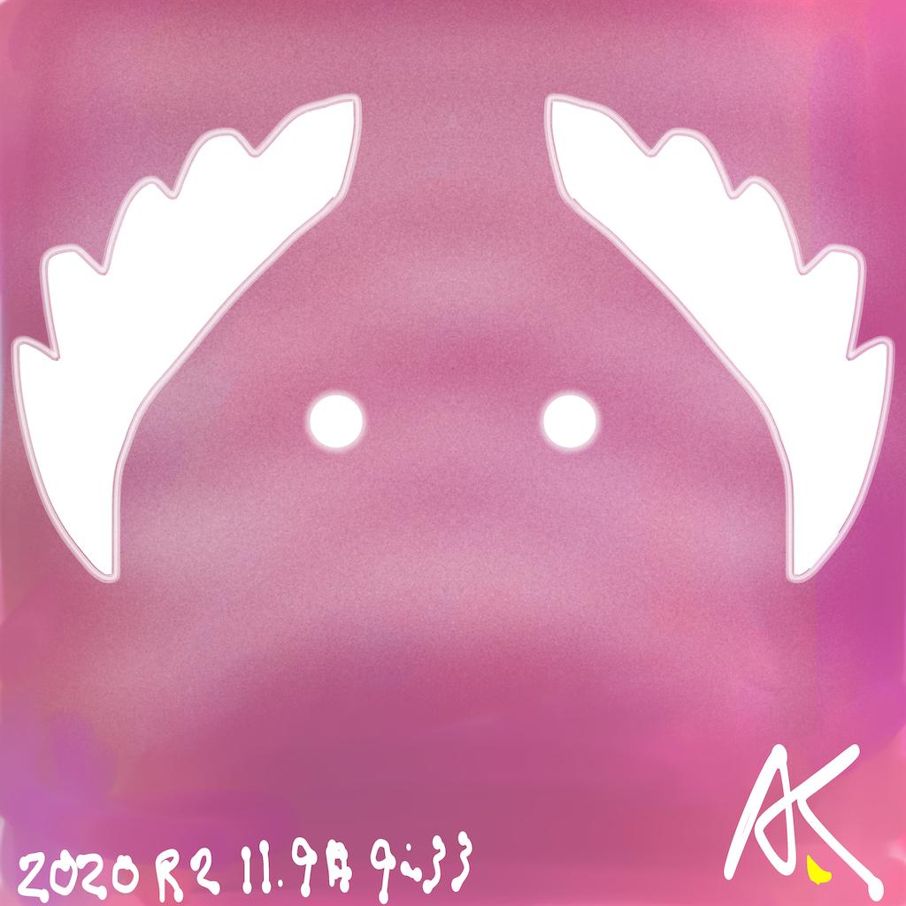 f:id:a91n52:20201110001314p:image