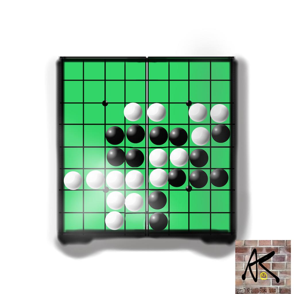 f:id:a91n52:20201110002107p:image