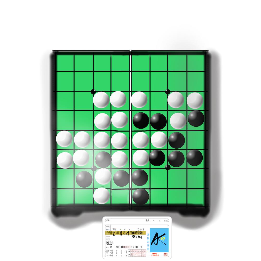 f:id:a91n52:20201202000014p:image