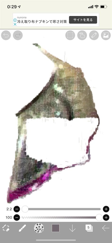 f:id:a91n52:20201207162307p:image