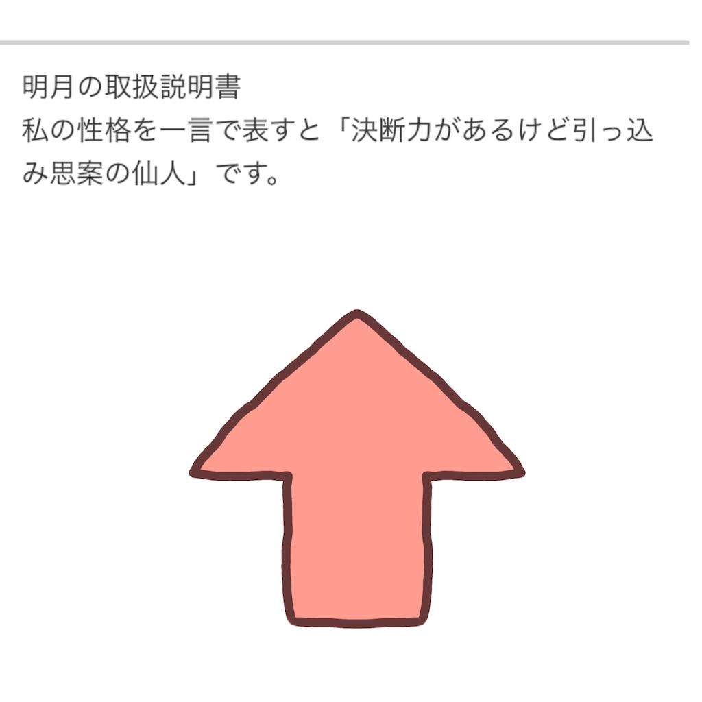 f:id:a91n52:20201220003838p:image