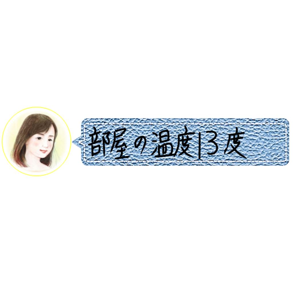 f:id:a91n52:20210117142135p:image