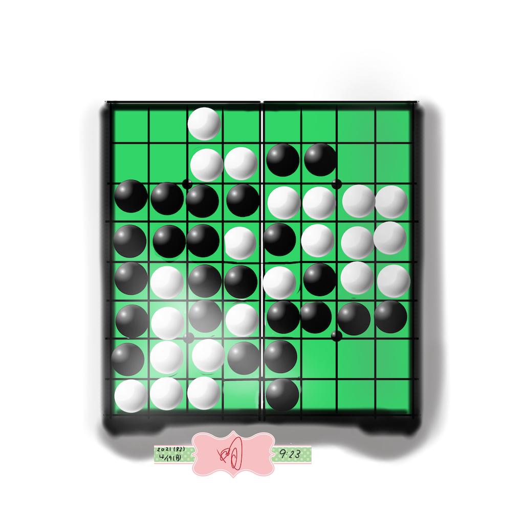 f:id:a91n52:20210621210548p:image