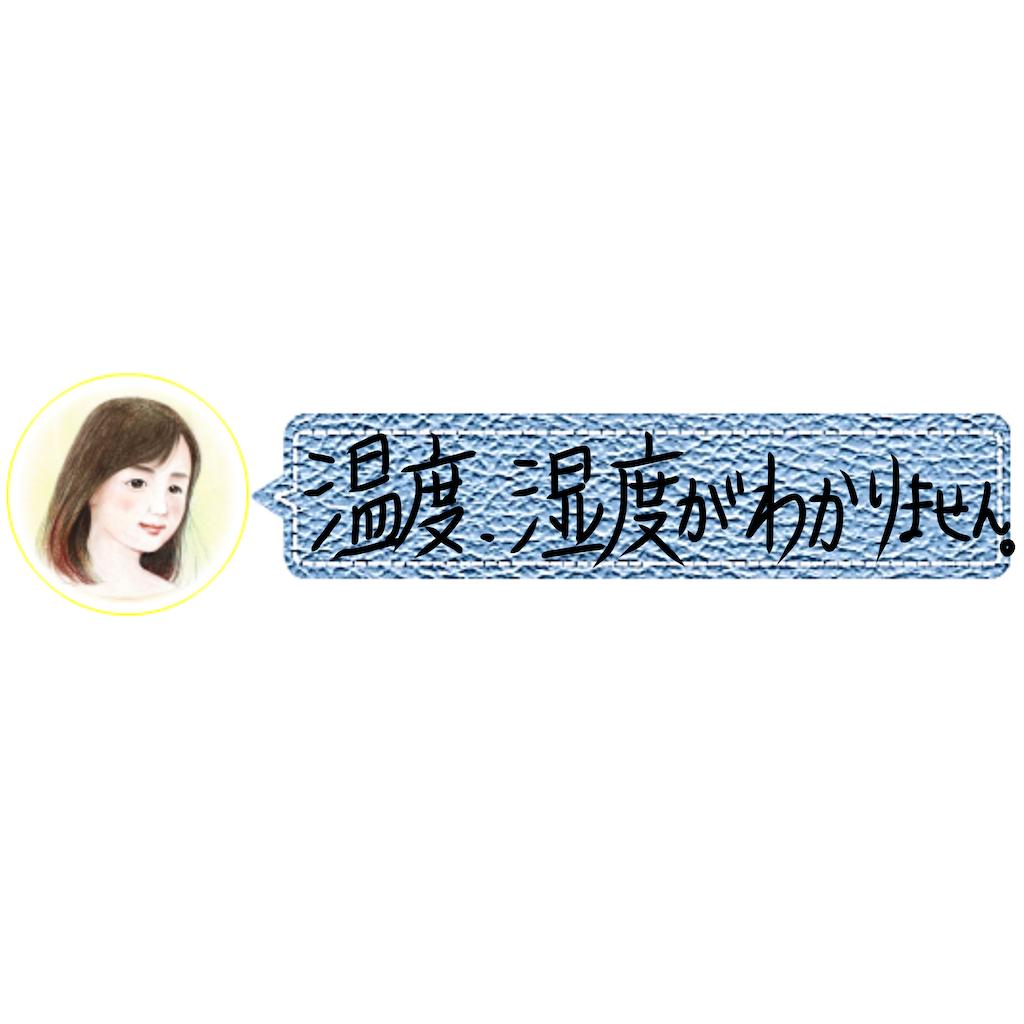 f:id:a91n52:20210621213030p:image