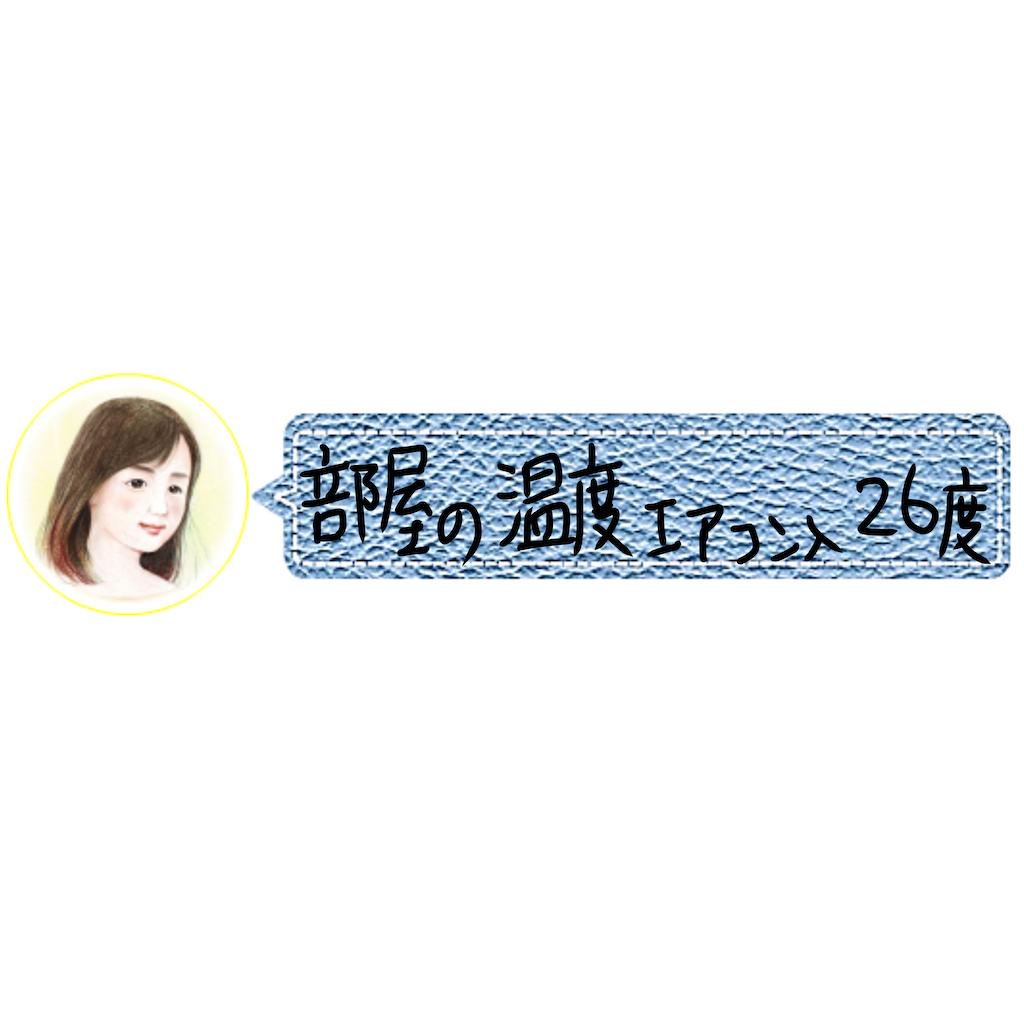 f:id:a91n52:20210720205146p:image
