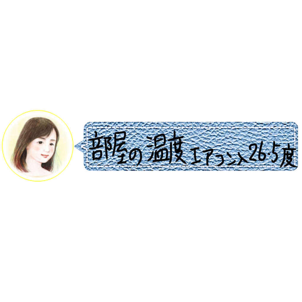 f:id:a91n52:20210725205419p:image
