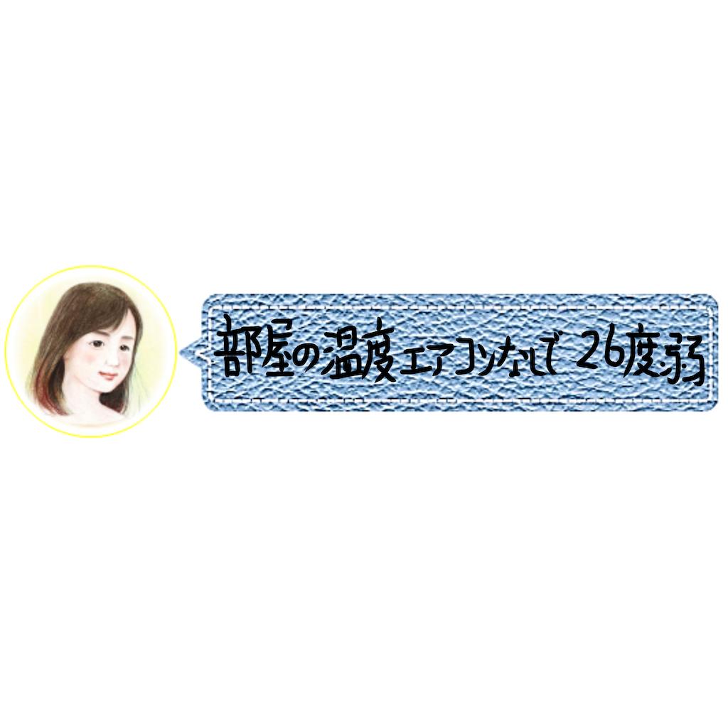 f:id:a91n52:20210920094637p:image