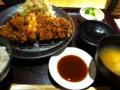 和幸でロースかつ御飯を食べました。お腹がいっぱいです。