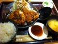 和幸のロースかつ御飯を食べました。お代わりしてお腹がいっぱい。