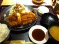 和幸のロースかつ御飯を食べてお腹がいっぱいです。