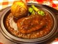 夕食は神田グリルのビーフハンバーグステーキを食べました。
