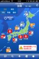 日本列島に猛暑マークが多い