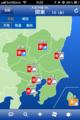 今日の天気予報を確認しました。関東平野に猛暑マーク…