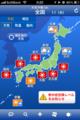 日本列島ヤバい