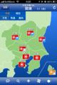 関東平野がヤバ過ぎる